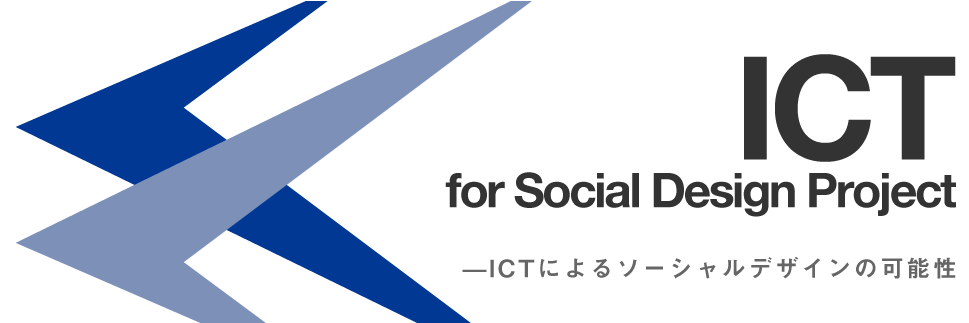インターンシップ for Creating Shared Value