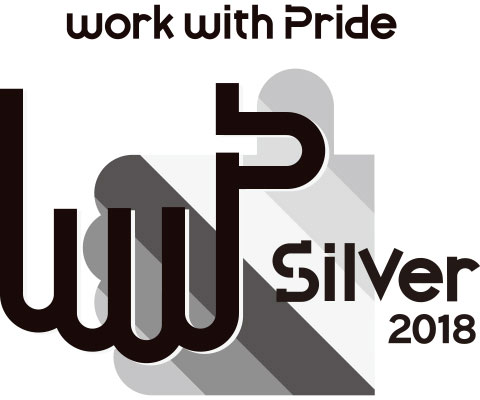 PRIDE Index 2018 Silver award for 2 consecutive years