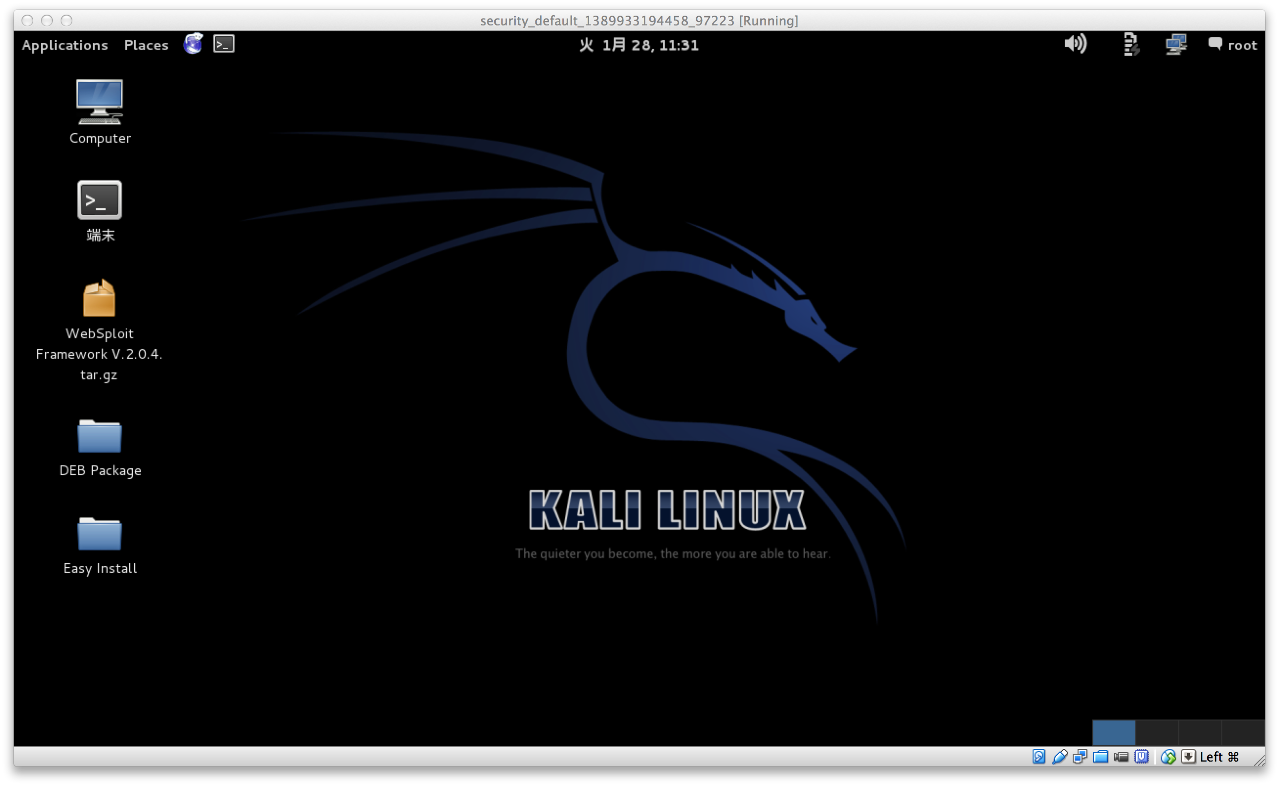 comment pirater un iphone avec kali linux
